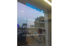 imax hollywood video game door vinyl custom installation removal store hours